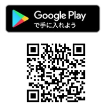 AndroidのQR
